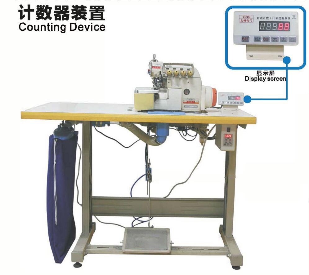 包缝机省气计数装置
